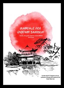 L'unico libro esistente scritto apposta per i bambini che praticano karate