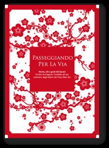 Questo libro è stato scritto apposta per gli allievi del corso di karate del Dojo Shin Sui di Alessandria